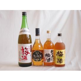 豪華梅酒4本セット(おばあちゃんの梅酒 芋焼酎仕込五代梅酒(鹿児島) 青梅使用小正の梅酒(鹿児島)