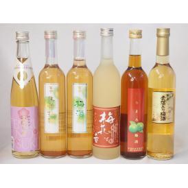 豪華梅酒6本セット(くちまろ梅酒(鹿児) 生姜梅酒(大分) 樽熟梅酒天空の月(大分) 梅花音梅酒(岩