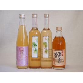 果物梅酒4本セット(生姜梅酒(大分) 樽熟梅酒天空の月(大分) 八鹿の酒蔵で造った梅酒(大分) 百助