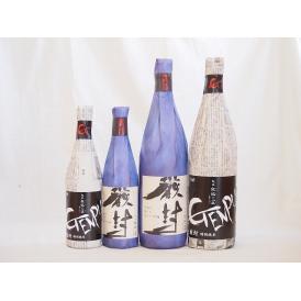 選りすぐり地酒4本セット(厳封 吟醸 厳封 特別純米) 720ml×2本 1800ml×2本