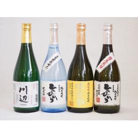 熊本県より米焼酎4本セット(自家栽培米 純米焼酎 ひのひかり 純米焼酎 川辺 常圧蒸留 ひのひかり
