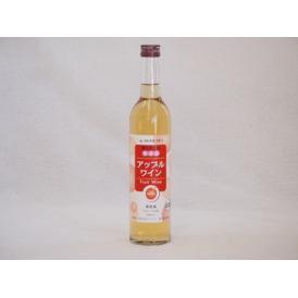 果物ワイン アップル alc.4%甘口 720ml×1本