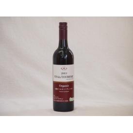 オーストラリア産オーガニック赤ワイン ヴァン ドゥ ツーリズム有機カベルネソーヴィニヨン ミディアム