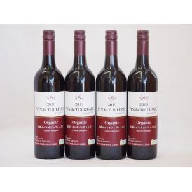 4本セット(オーストラリア産オーガニック赤ワイン ヴァン ドゥ ツーリズム有機カベルネソーヴィニヨン