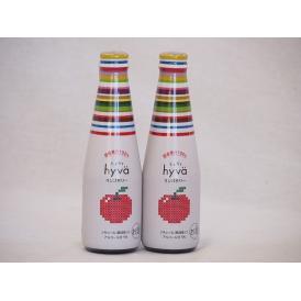 2本セット(国産果汁クラフトリキュール リンゴサワー発泡性alc.5%) 200ml×2本