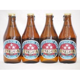 4本セット(尾張名古屋クラフトビール ミツボシピルスナーalc.5%金しゃち) 330ml×4本