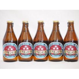 5本セット(尾張名古屋クラフトビール ミツボシピルスナーalc.5%金しゃち) 330ml×5本