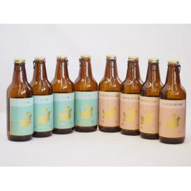 愛知金しゃちクラフトビール8本セット(インディアペール プラチナエール) 330ml×8本