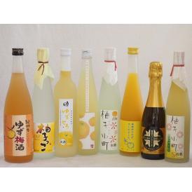 まるごとゆずのお酒8本セット(天然のゆず果汁使用薩摩スパークリングゆずどん(鹿児島) 甘酸っぱい爽や