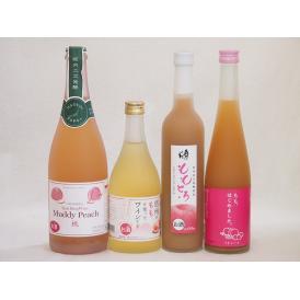 ピーチ大好きお酒4本セット(信州ももワイン甘口(長野県) スパークリングピーチワイン(山梨県) 国産