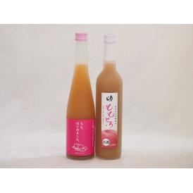 ピーチ大好きお酒2本セット(国産桃使用 もも梅酒はじめました。 完熟桃使用 ももとろ(福島県)) 5