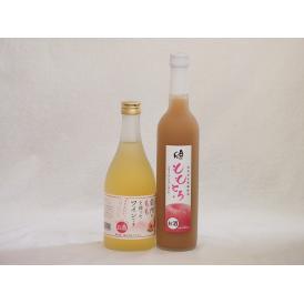 ピーチ大好きお酒2本セット(信州ももワイン甘口(長野県) 完熟桃使用 ももとろ(福島県)) 500m