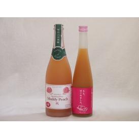 ピーチ大好きお酒2本セット(スパークリングピーチワイン(山梨県) 国産桃使用 もも梅酒はじめました。