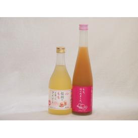 ピーチ大好きお酒2本セット(信州ももワイン甘口(長野県) 国産桃使用 もも梅酒はじめました。) 50