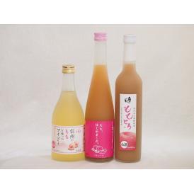 ピーチ大好きお酒3本セット(信州ももワイン甘口(長野県) 国産桃使用 もも梅酒はじめました。 完熟桃