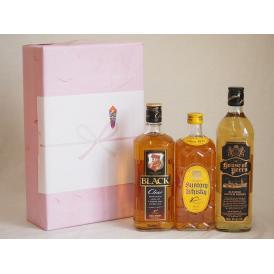 贈り物ウイスキー3本セット(ハウスオブピアーズスコッチ(イギリス) 角瓶 40度 クリアーブラック