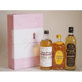 贈り物ウイスキー3本セット(サンピース エクストラ ゴールド 37度 ハウスオブピアーズスコッチ(イ
