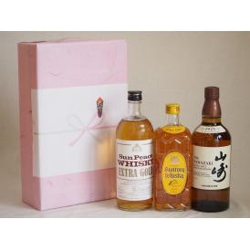 贈り物ウイスキー3本セット(サンピース エクストラ ゴールド 37度 山崎 43度 角瓶 40度)