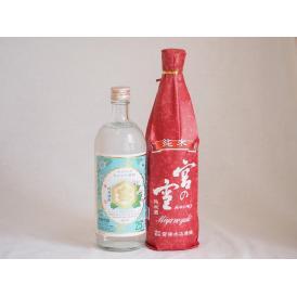 宮崎本店日本酒×焼酎2本セット(キンミヤ焼酎 25度 宮の雪 純米) 720ml×2本