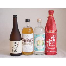 宮崎本店日本酒×焼酎×ウイスキー4本セット(サンピース エクストラ ゴールド 37度 キンミヤ焼酎