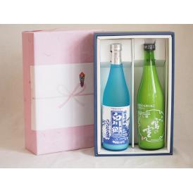 感謝贈り物ボックス2本セット(宮の雪 にごり酒 白川郷 純米吟醸ささにごり) 720ml×2本