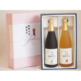 感謝の贈物ボックス ワイン蔵のジュース2本セット(信州ぶどうコンコード果汁100% 信州りんご果汁1