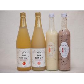 甘酒と飲料4本セット(信州もも果汁100% 信州りんご果汁100% 一糀甘酒吟醸アルコール0% 一糀