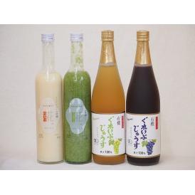 甘酒と飲料4本セット(有機ナイアガラぶどう果汁100% 有機コンコードぶどう果汁100% 一糀甘酒吟