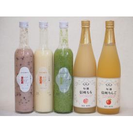 甘酒と飲料5本セット(信州もも果汁100% 信州りんご果汁100% 一糀甘酒吟醸アルコール0% 一糀