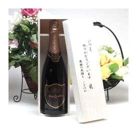 母の日♪【贈り物】送料無料!あのドンペリに勝ったワイン♪ロジャー グラートカヴァ ロゼ 750ml 【贈り物特集】