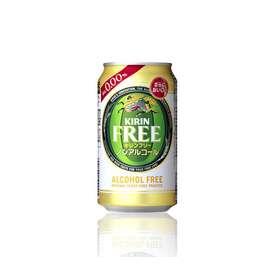 【送料無料】世界初アルコール0.00% ノンアルコール キリン フリー 3ケースまで同梱可☆350ml缶×24本 【ノンアルコールビール】