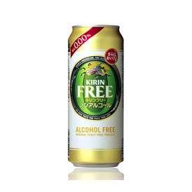 【送料無料】世界初アルコール0.00% ノンアルコール キリン フリー 2ケースまで同梱可 ☆500ml缶×24本 【ノンアルコールビール】