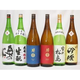 【送料無料】東北限定地酒日本酒6本セット1800ml×6本 【地酒セット】