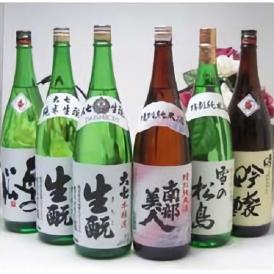 【送料無料】東北限定欲しかった豪華地酒日本酒6本セット1800ml×6本 【地酒セット】