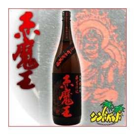【宮崎県】 櫻の郷醸造 【赤魔王】(あかまおう) 1800ml ギフト、贈り物に!