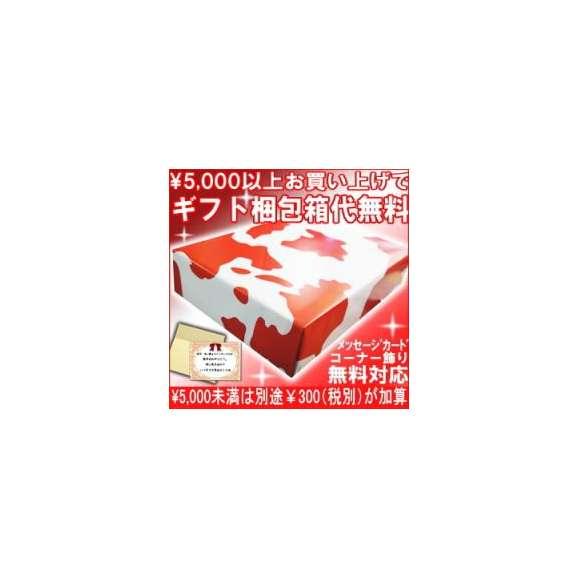 「送料無料」 焼酎2本セット 【赤魔王720】 【赤兎馬720】 720ml×2本 ギフト、贈り物に!02