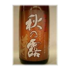 【熊本県】 米焼酎 常楽酒造 秋の露・樽 1800ml ギフト、贈り物に!