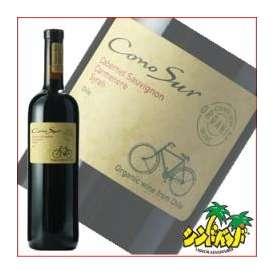 チリワイン 【コノスル・オーガニック・カベルネ・カルメネール】 750ml 赤ワインギフト、贈り物に!