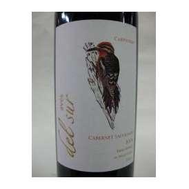 チリワイン 【デル・スール・カベルネソーヴィニヨン】 750ml 赤ワインギフト、贈り物に!