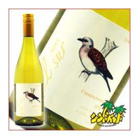 チリワイン 【デル・スール・シャルドネ】 750ml 白ワインギフト、贈り物に!