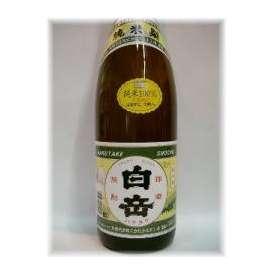 【熊本県】 米焼酎 高橋酒造 白岳 1800ml瓶 ギフト、贈り物に!
