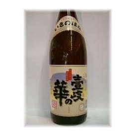 壱岐麦焼酎 壱岐の華 1800ml ギフト、贈り物に!