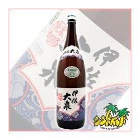 焼酎ファンなら 一度は飲んでおきたい逸品です 【鹿児島県】 大山酒造 伊佐大泉 1800ml ギフト、贈り物に!