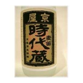 【宮崎県】 麦焼酎 京屋酒造 時代蔵 麦笛 720ml ギフト、贈り物に!