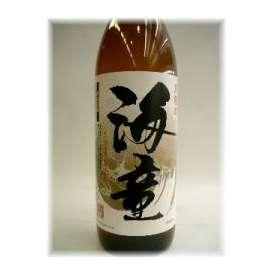 濱田酒造 海童 900ml 焼酎ファンなら一度は 飲んでおきたい逸品です 【鹿児島県】 ギフト、贈り物に!
