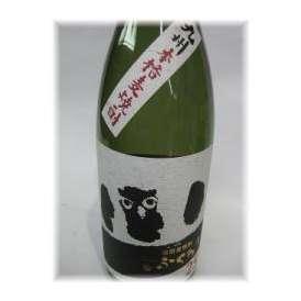 麦焼酎 研醸【こふくろう】1800ml ギフト、贈り物に!