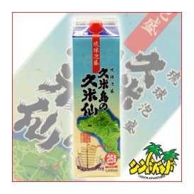 【沖縄県】 久米島の久米仙 25度1800mlパック ギフト、贈り物に!