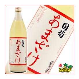 「国菊甘酒」 (くにぎく あまざけ) 900ml 【福岡県】 (株)篠崎 ギフト、贈り物に!