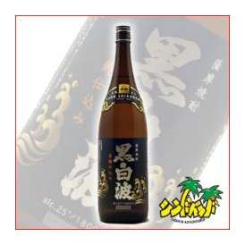 薩摩酒造 【黒白波】 1800ml瓶 ギフト、贈り物に!