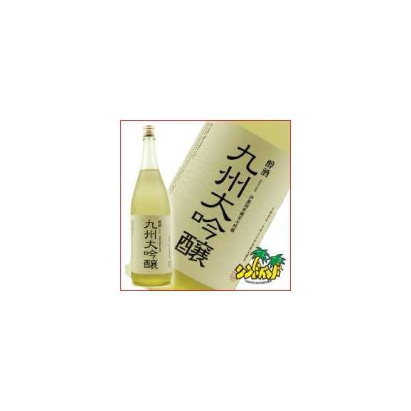 九州大吟醸(醇酒)1800ml 【浜地(ハマチ)酒造】日本酒 清酒ギフト、贈り物に! 01